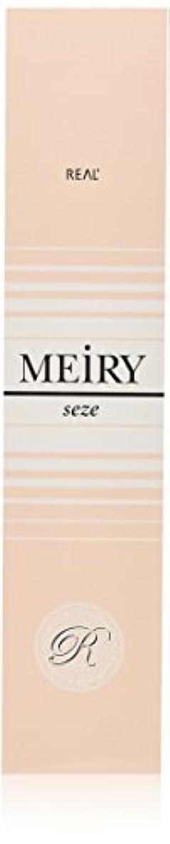 科学的中央値恐竜メイリー セゼ(MEiRY seze) ヘアカラー 1剤 90g 5WB