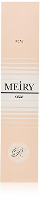 量で排除豆メイリー セゼ(MEiRY seze) ヘアカラー 1剤 90g 5WB