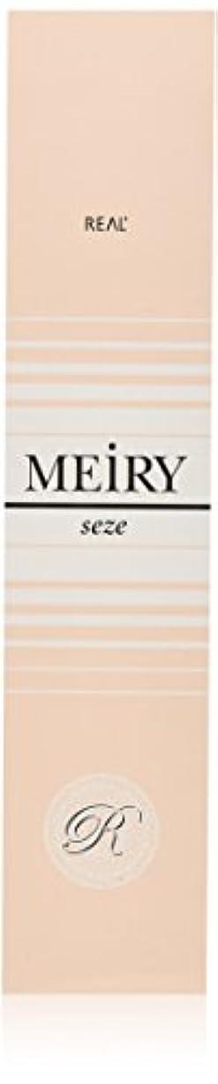 写真を描く強制的代数的メイリー セゼ(MEiRY seze) ヘアカラー 1剤 90g 5WB