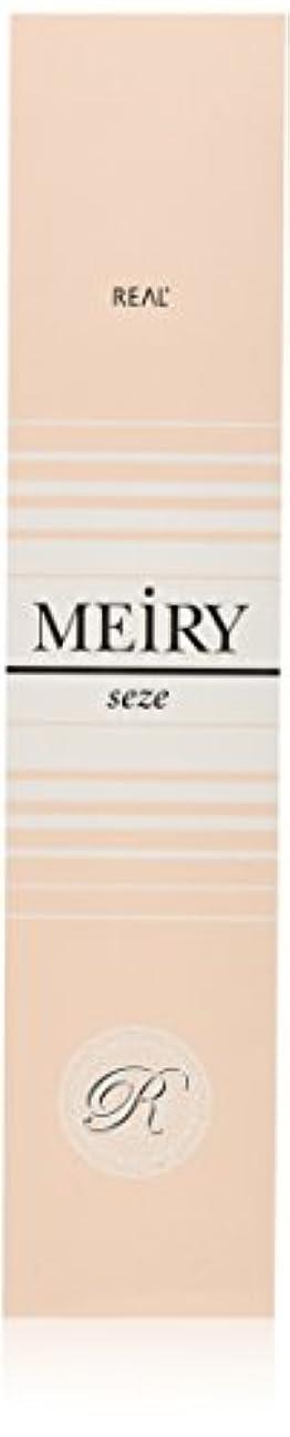 圧倒的表面祭司メイリー セゼ(MEiRY seze) ヘアカラー 1剤 90g 5WB