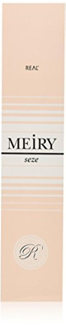 表向き先行する禁止メイリー セゼ(MEiRY seze) ヘアカラー 1剤 90g 5WB