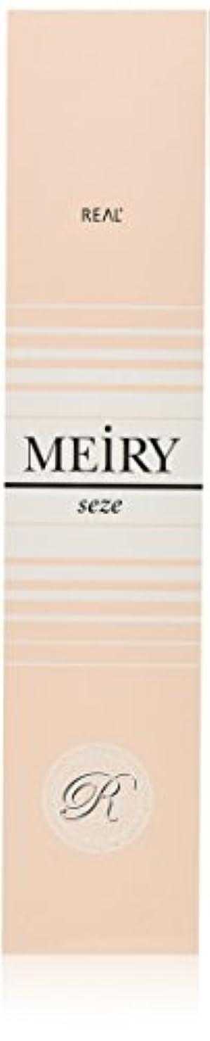 繁雑ファイバ幸運なことにメイリー セゼ(MEiRY seze) ヘアカラー 1剤 90g 5WB