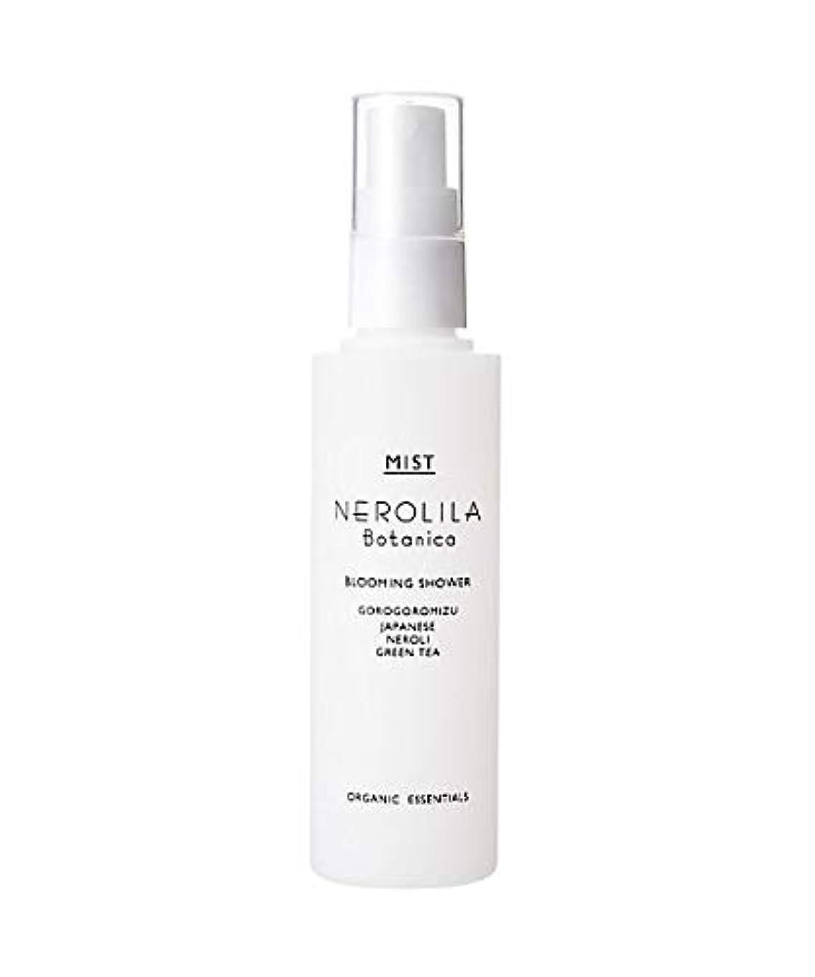 一消える懐疑的NEROLILA Botanica(ネロリラ ボタニカ)全身化粧水NR_100mL/化粧水