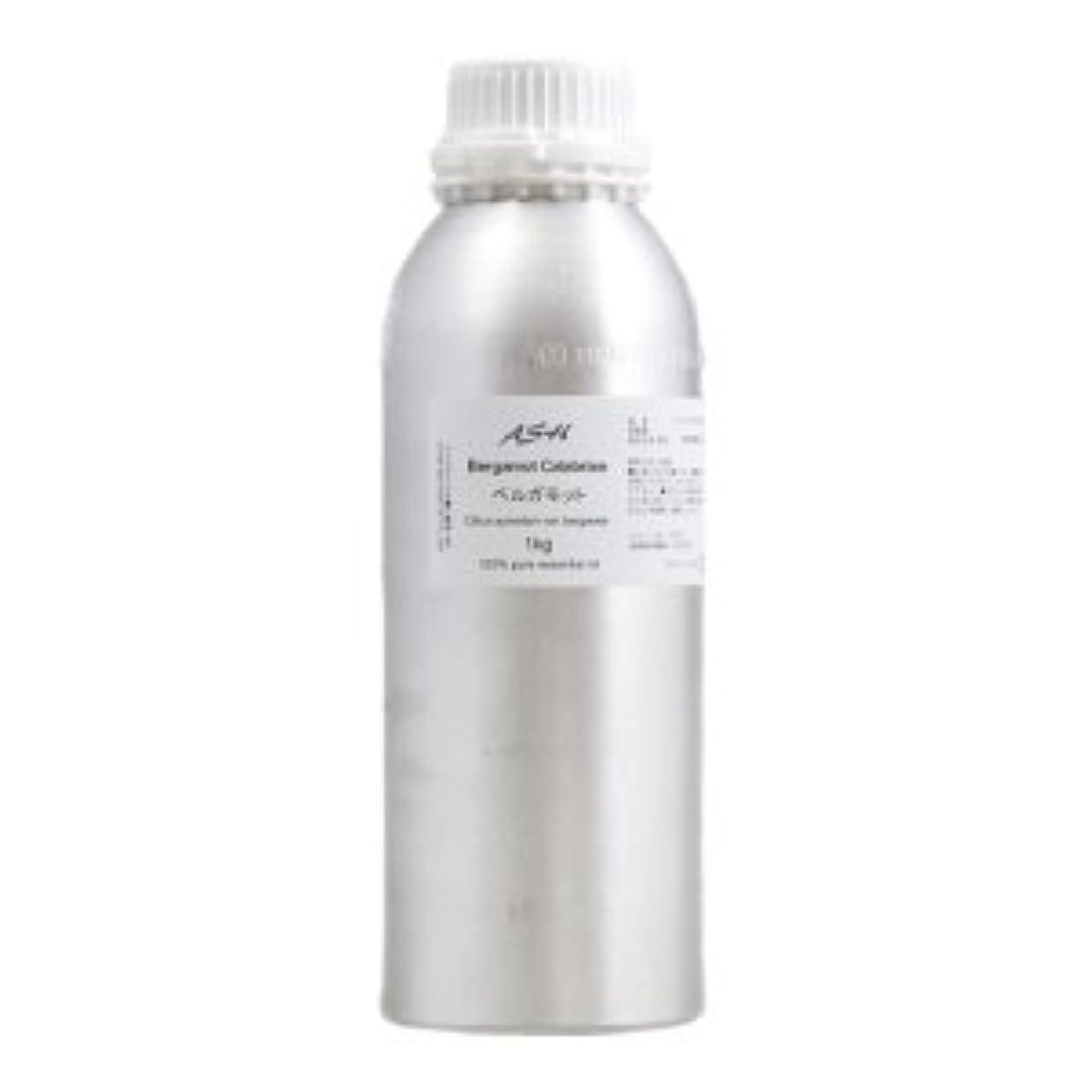 オピエートアルコーブ円形ASH ベルガモット エッセンシャルオイル 業務用1kg AEAJ表示基準適合認定精油