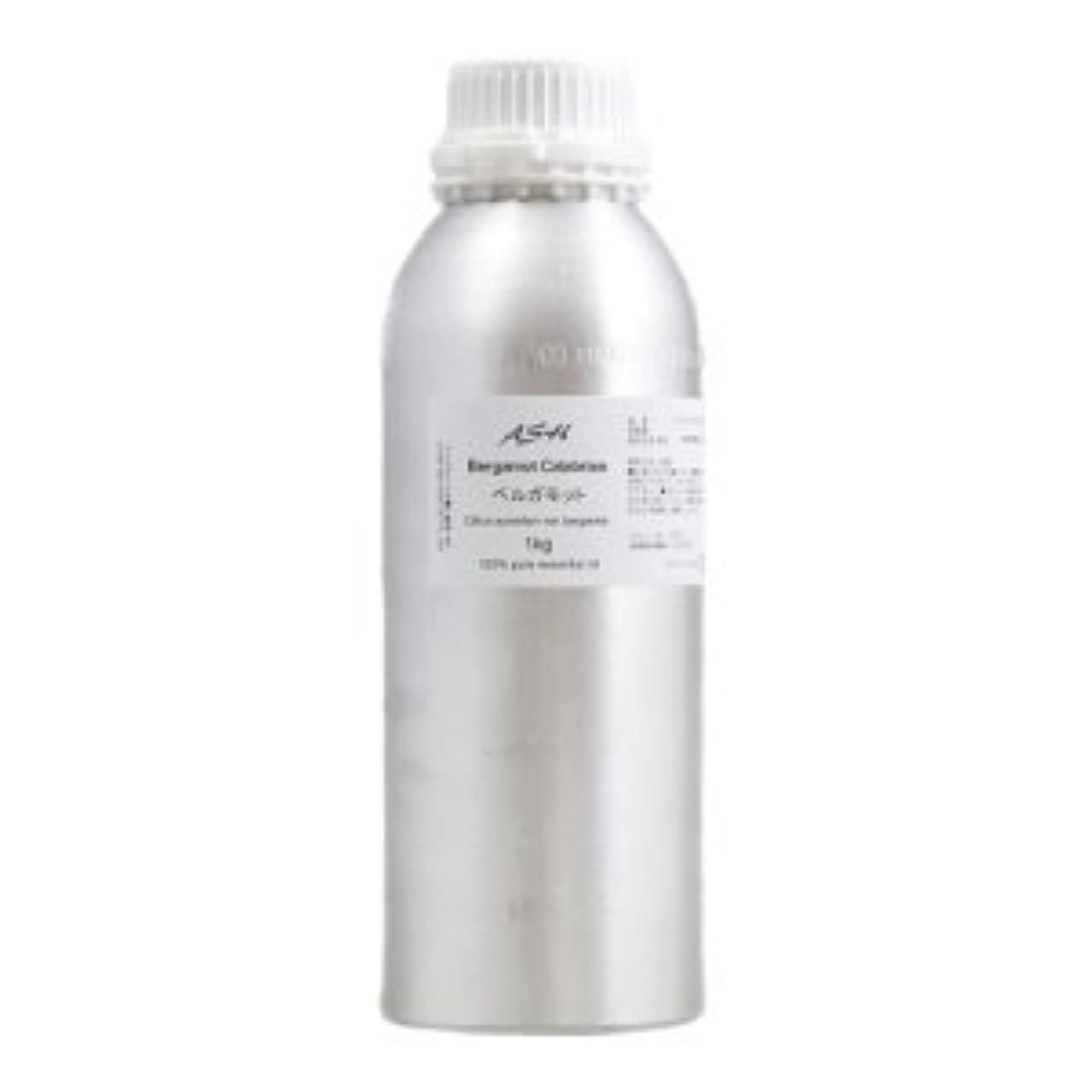 販売計画アスリート一般的なASH ベルガモット エッセンシャルオイル 業務用1kg AEAJ表示基準適合認定精油