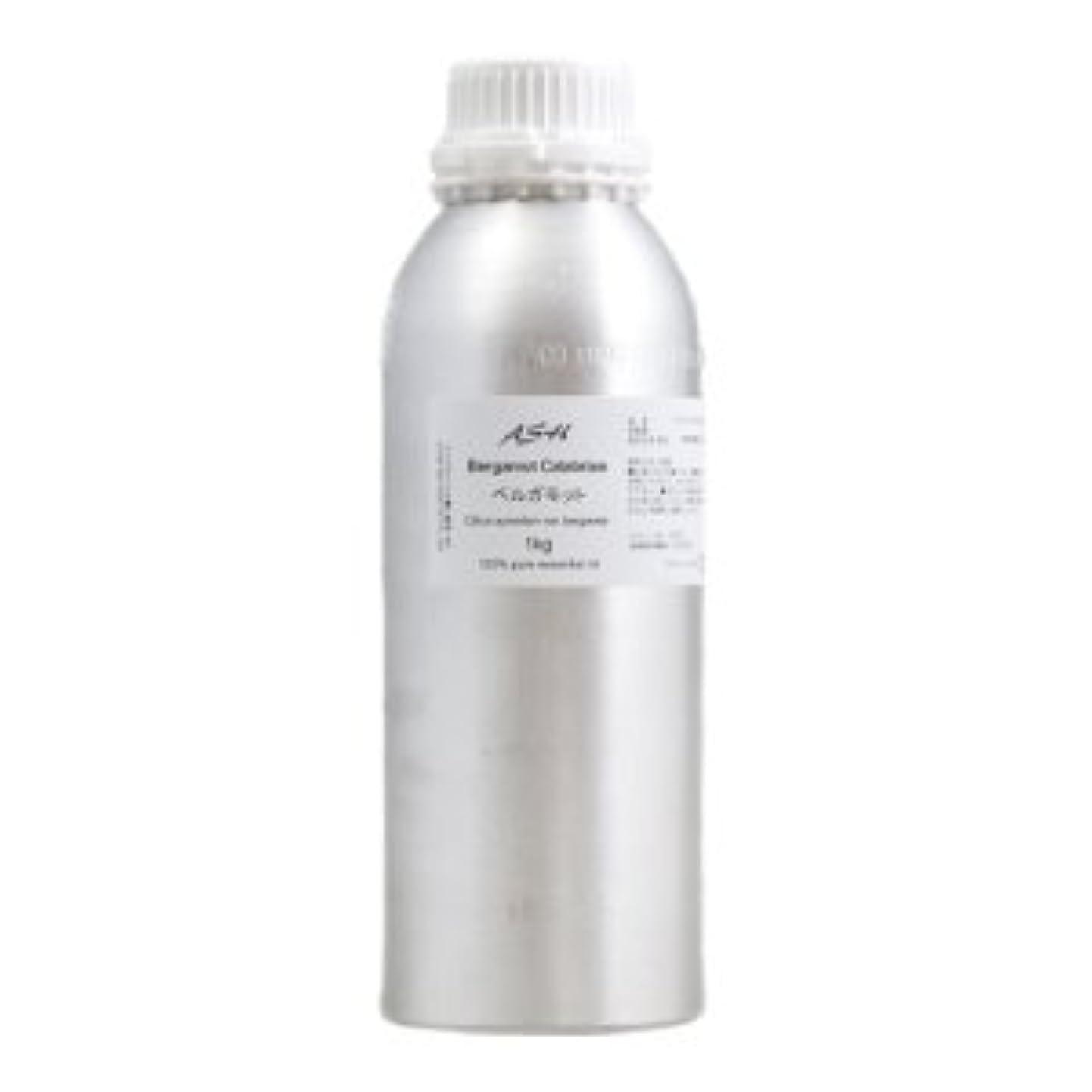 氏海上ディベートASH ベルガモット エッセンシャルオイル 業務用1kg AEAJ表示基準適合認定精油