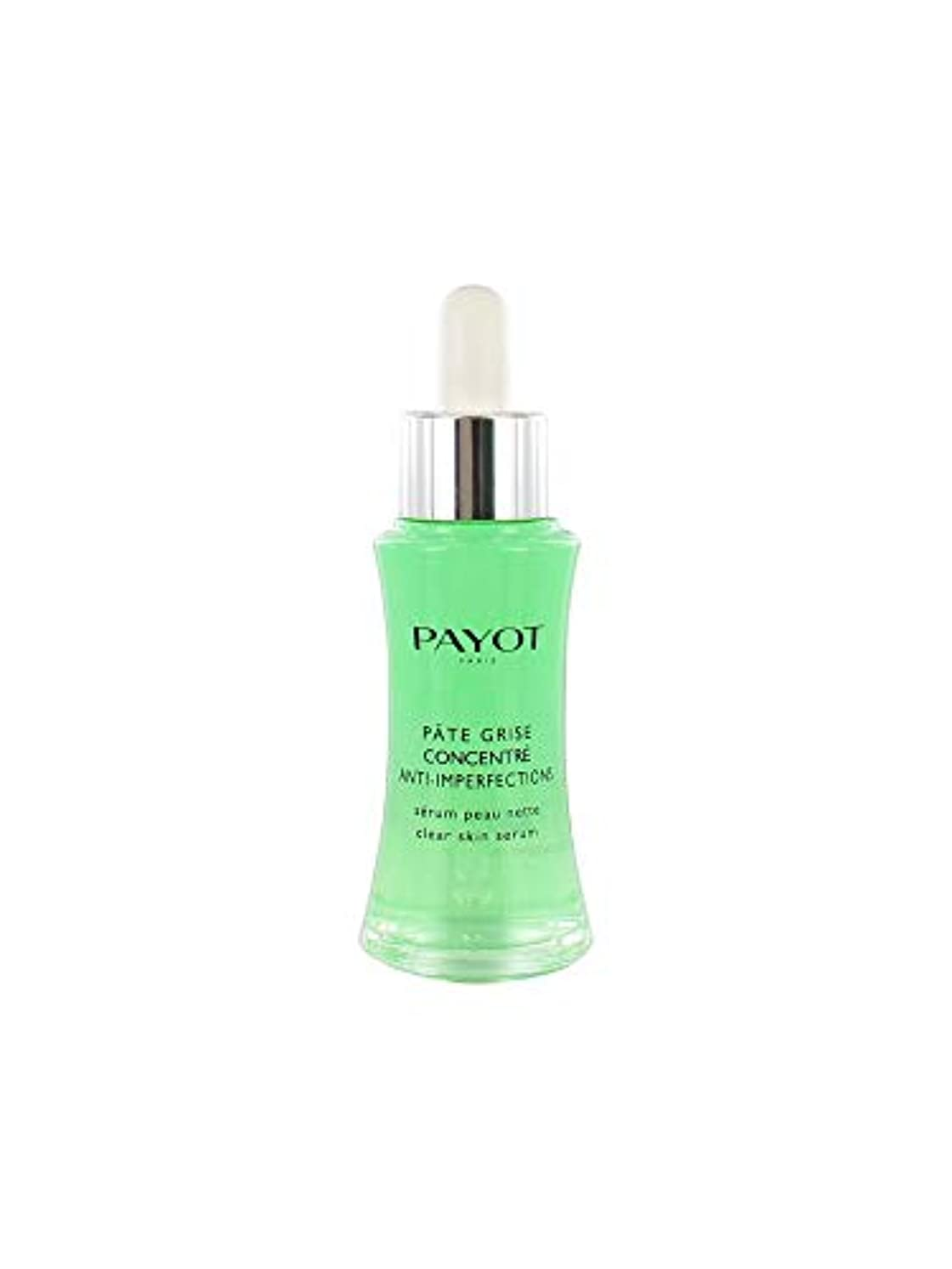 境界溶融エトナ山パイヨ Pate Grise Concentré Anti-Imperfections - Clear Skin Serum 30ml/1oz並行輸入品