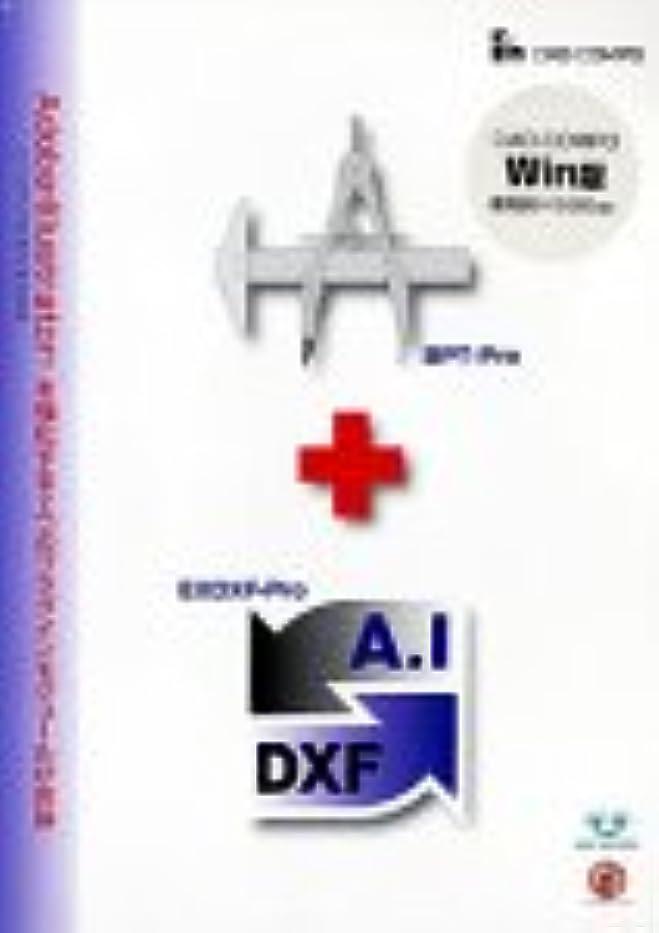 急降下心理学祭司CAD-COMPO Windows版