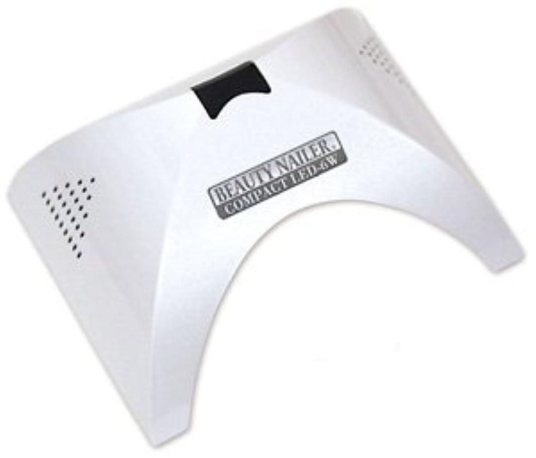 無氷バタフライ★ビューティーネイラー[BEAUTY NAILER] コンパクト LEDライト ホワイト