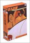 巨人の星 コレクターズボックス 不死鳥編 Vol.1 [DVD]