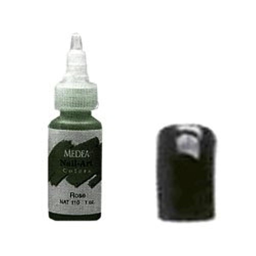 ネイルカラー30ml ブラックオニクス NAT124