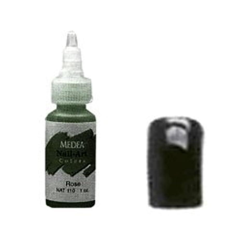 虎変な溶接ネイルカラー30ml ブラックオニクス NAT124