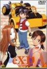 エクスドライバー#6「THE LAST MILE(最後の戦い)」 [DVD]