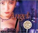 Angel 天宮かのん