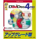 DaViDeo 4 Pro アップグレード版