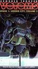At Votoms: Uoodo 2 [VHS] [Import]
