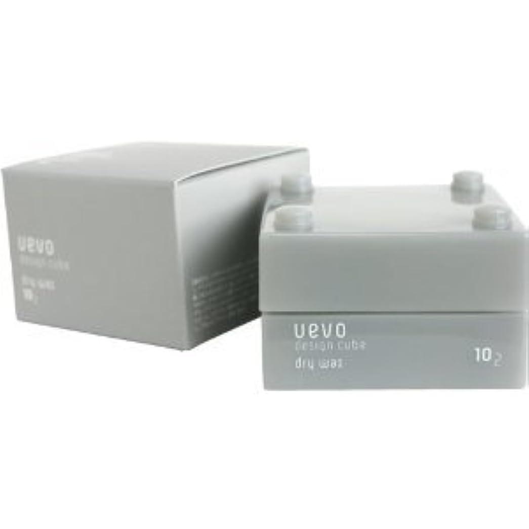 確執蜜手術【X2個セット】 デミ ウェーボ デザインキューブ ドライワックス 30g dry wax DEMI uevo design cube