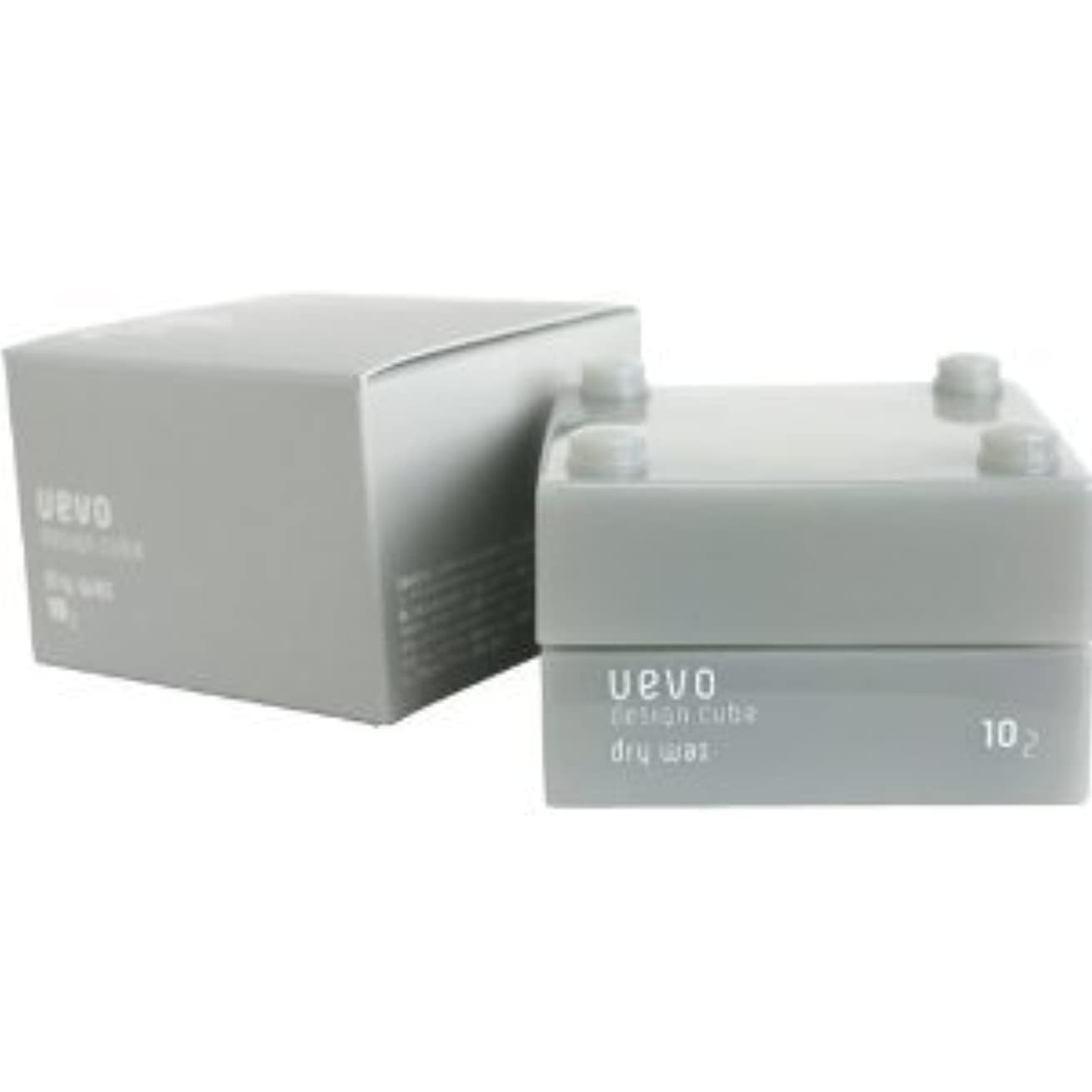 折る整理する太鼓腹【X2個セット】 デミ ウェーボ デザインキューブ ドライワックス 30g dry wax DEMI uevo design cube