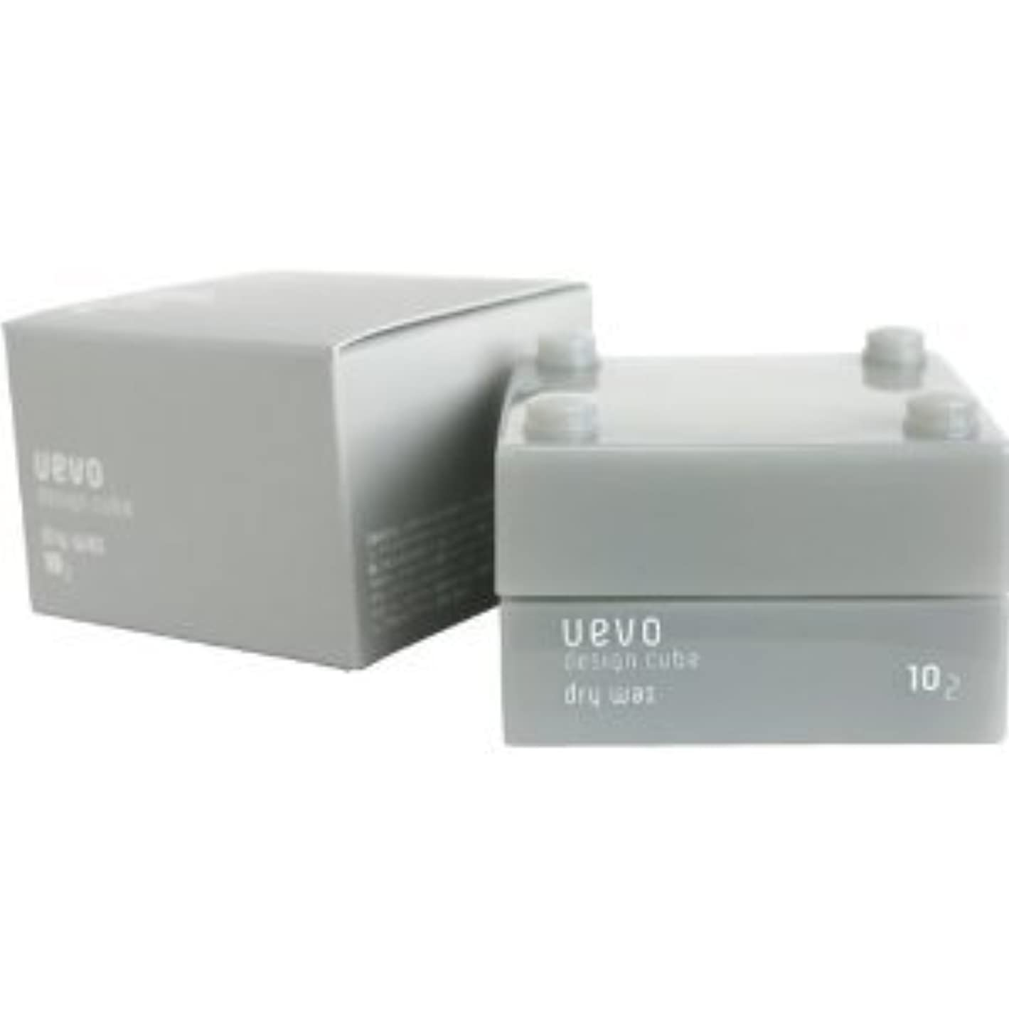 拒絶自分の達成する【X2個セット】 デミ ウェーボ デザインキューブ ドライワックス 30g dry wax DEMI uevo design cube