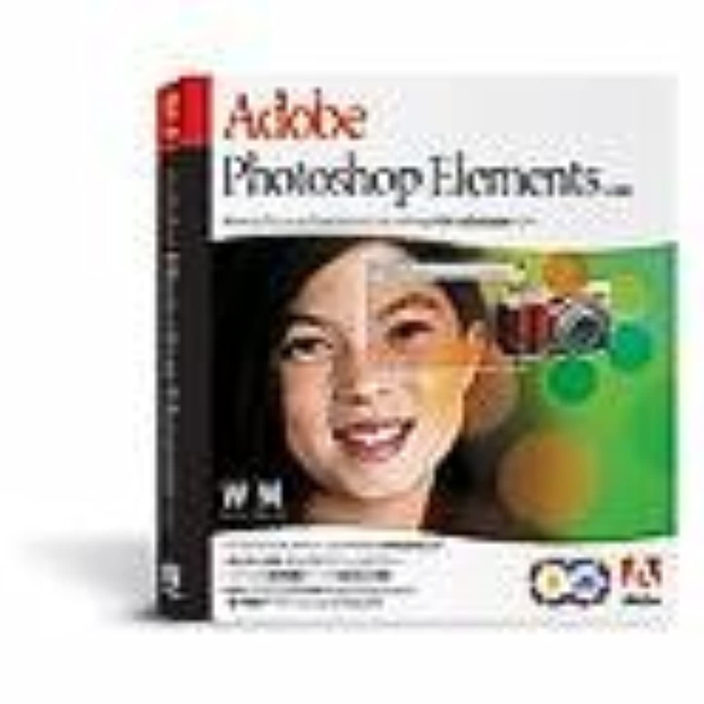 Adobe Photoshop Elements 日本語版