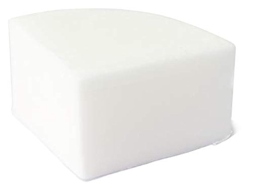 あいまい品種熱望するグリセリン クリアソープ 色チップ 白 25g (MPソープ)