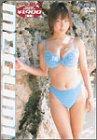 MEGUMI for DVD [DVD] (2003) MEGUMI
