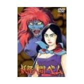妖怪人間ベム vol.3 [DVD]