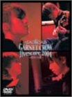 GARNET CROW live scope 2004~君という光~[DVD]