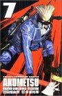 アクメツ 7 (少年チャンピオン・コミックス)