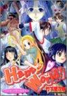 Happy world! 6 (ヤングジャンプコミックス)