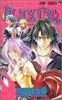 BLACK CAT 8 (ジャンプコミックス)