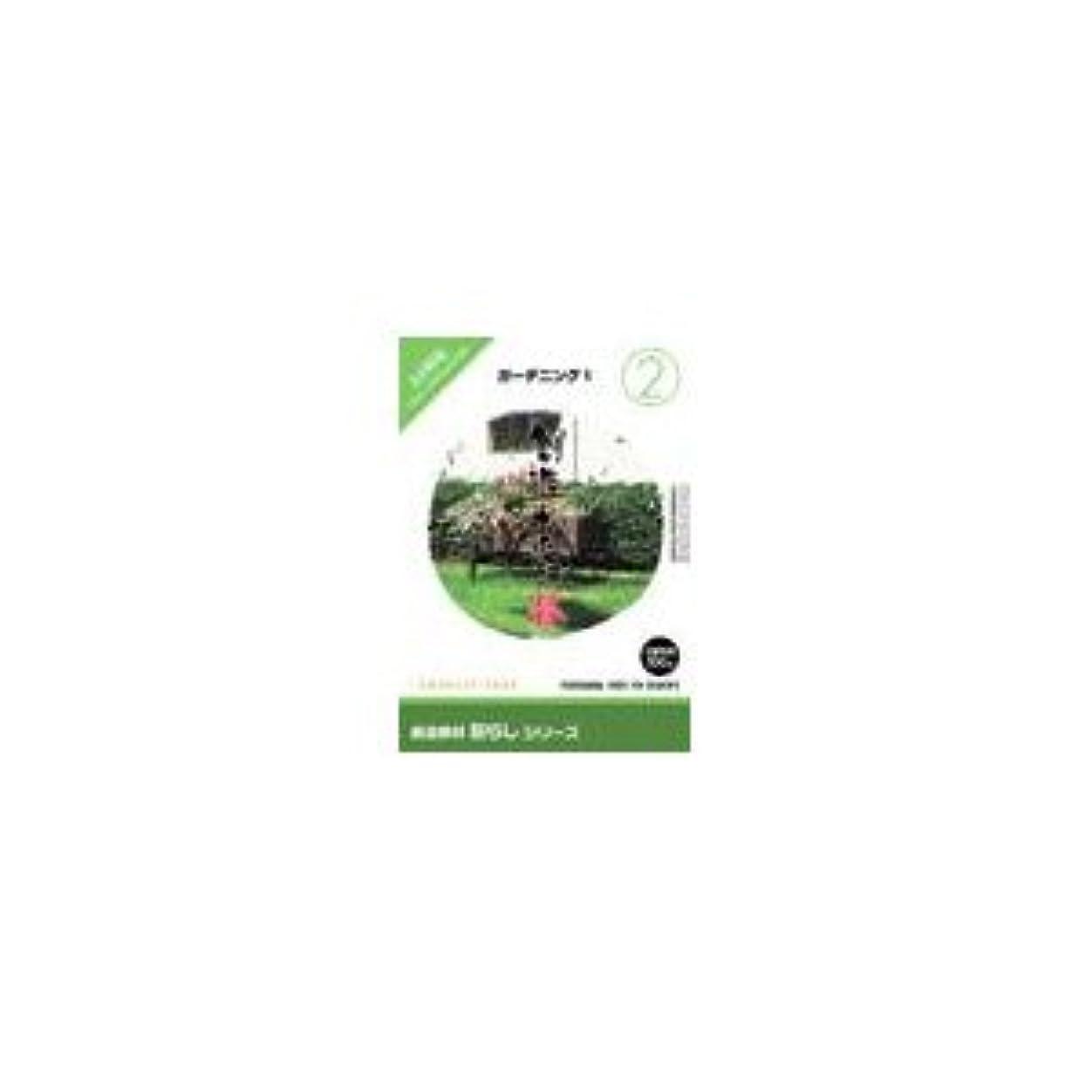 コンドーム勇者タール写真素材 創造素材 創造素材 暮らしシリーズ (2) ガーデニング1