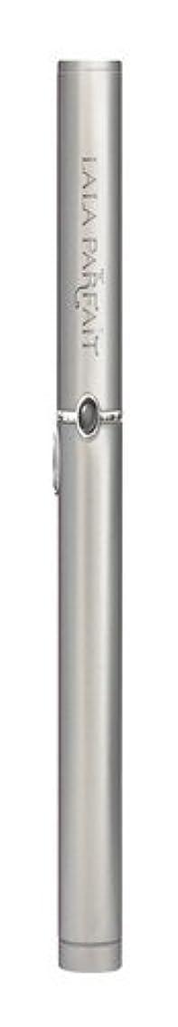 予防接種警戒架空のLALA PARFAIT ホームデンタルエステ ララ パルフェ 電動歯面クリーニング オーラル ビューティー メタルシルバー KR2718J-MS