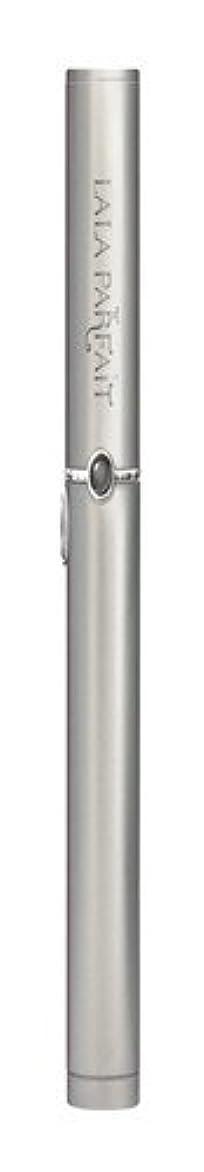 定期的なバンケットカバレッジLALA PARFAIT ホームデンタルエステ ララ パルフェ 電動歯面クリーニング オーラル ビューティー メタルシルバー KR2718J-MS