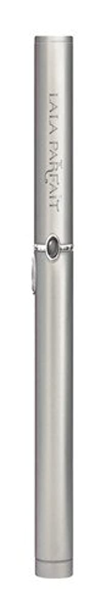 考案する蜜キルトLALA PARFAIT ホームデンタルエステ ララ パルフェ 電動歯面クリーニング オーラル ビューティー メタルシルバー KR2718J-MS