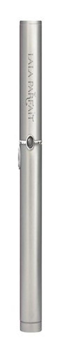 上サンプルグラフLALA PARFAIT ホームデンタルエステ ララ パルフェ 電動歯面クリーニング オーラル ビューティー メタルシルバー KR2718J-MS