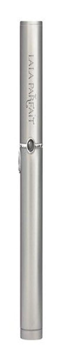 レイアウトに向かってコンサートLALA PARFAIT ホームデンタルエステ ララ パルフェ 電動歯面クリーニング オーラル ビューティー メタルシルバー KR2718J-MS