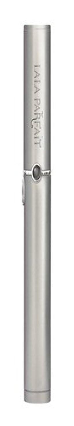読みやすい洗う道路を作るプロセスLALA PARFAIT ホームデンタルエステ ララ パルフェ 電動歯面クリーニング オーラル ビューティー メタルシルバー KR2718J-MS