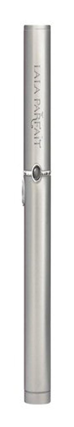統計そのようなに沿ってLALA PARFAIT ホームデンタルエステ ララ パルフェ 電動歯面クリーニング オーラル ビューティー メタルシルバー KR2718J-MS