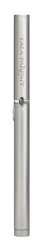 高層ビルより良い生き残りますLALA PARFAIT ホームデンタルエステ ララ パルフェ 電動歯面クリーニング オーラル ビューティー メタルシルバー KR2718J-MS