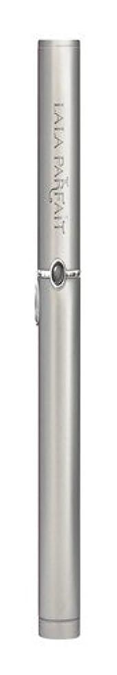 人物電化するスーパーマーケットLALA PARFAIT ホームデンタルエステ ララ パルフェ 電動歯面クリーニング オーラル ビューティー メタルシルバー KR2718J-MS