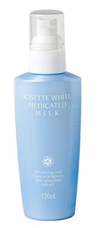 外側せがむ保持ロゼットホワイト薬用ミルク [医薬部外品] 120mL