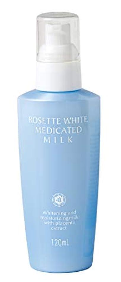 マンモス彼らのもの用心するロゼットホワイト薬用ミルク [医薬部外品] 120mL