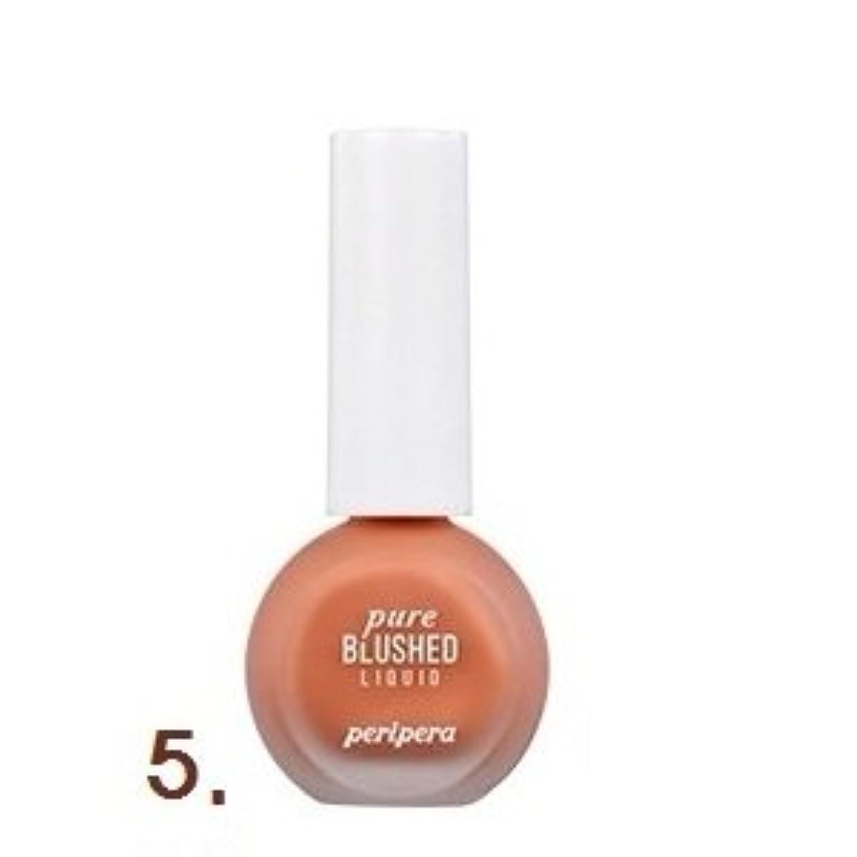 キャンドル力学辛いPeripera Pure Blushed Liquid Cheek #5 Chic cinnamon/ペリペラ ピュア ブラッシュ リキッド チーク [並行輸入品]