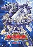 トランスフォーマー カーロボット(3) [DVD]