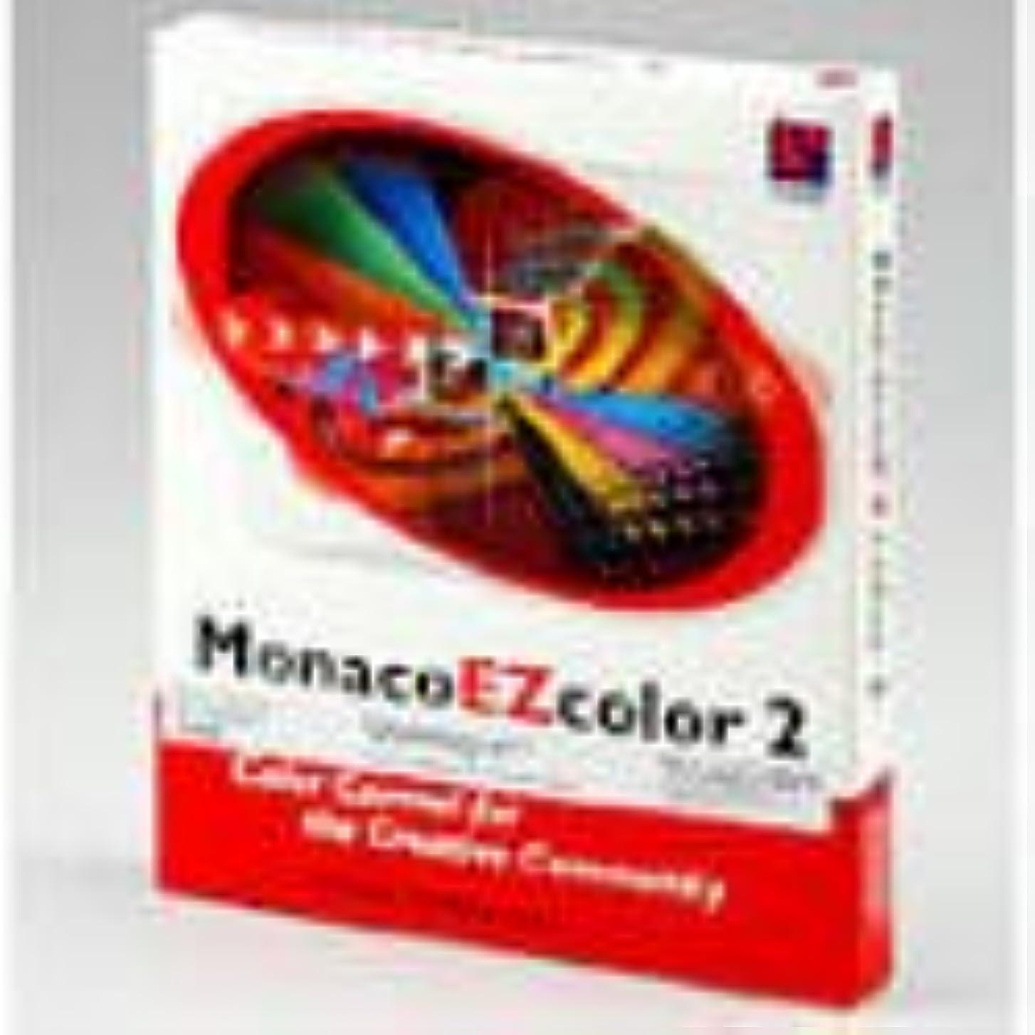 伝える塗抹伝えるMonaco EZ color 2.5 日本語版