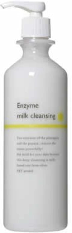 季節等しい資源コスメプロW酵素ミルククレンジング400ml