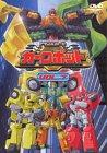 トランスフォーマー カーロボット VOL.7 [DVD]