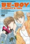 BE-BOY KIDNAPP'N IDOL [DVD]