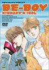 BE-BOY KIDNAPP'N IDOL [DVD]